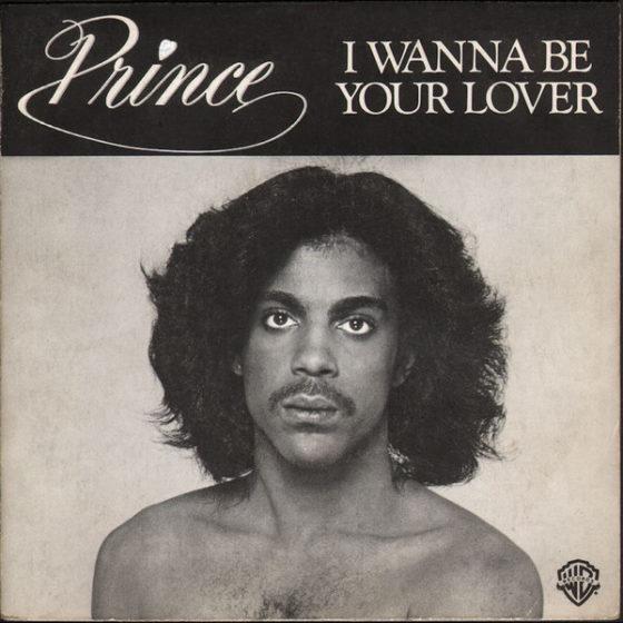 Prince-IWannaBeyourLover